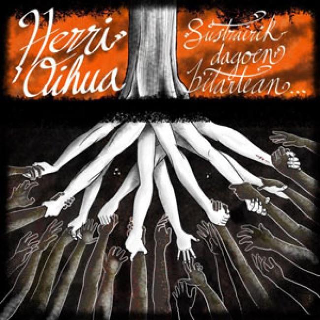 herrioihua-ep1.jpg