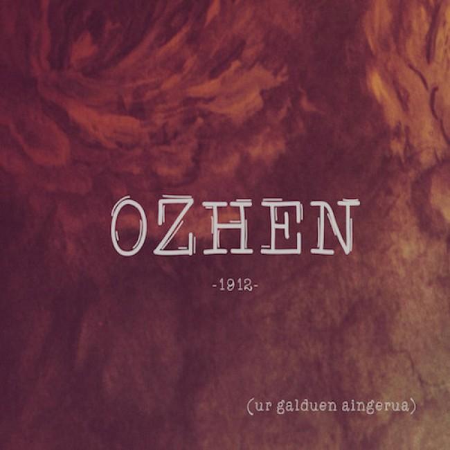 ozhen-ep2.jpg