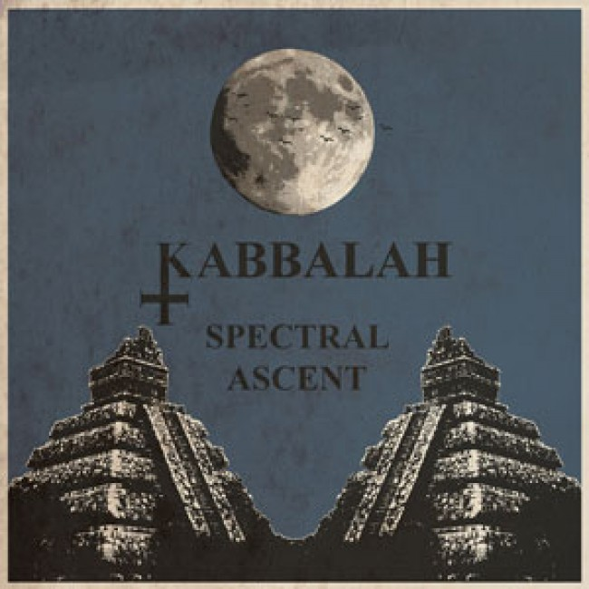kabbalah-cd1.jpg