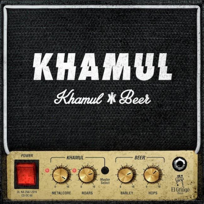 khamul-cd5.jpg